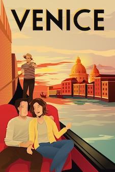Poster di viaggio a venezia