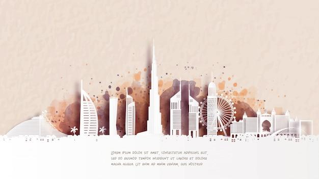 Poster di viaggio con il benvenuto al famoso punto di riferimento di dubai in stile carta tagliata