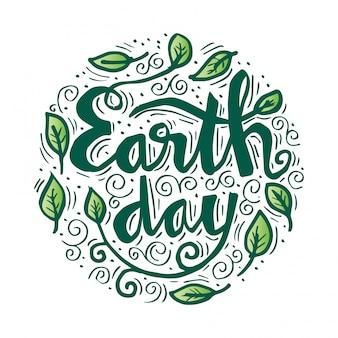 Poster earth day. illustrazione vettoriale con il giorno della terra
