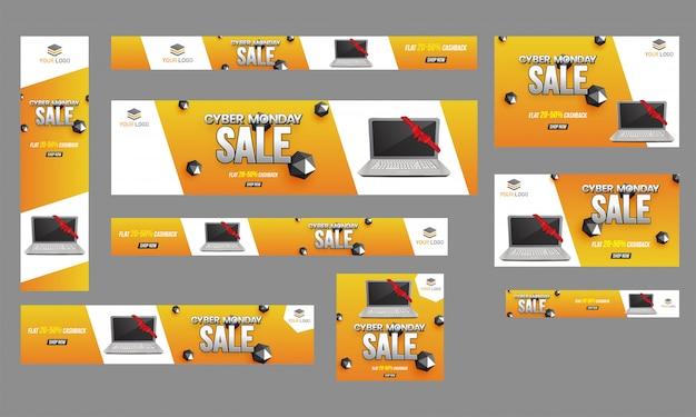 Poster pubblicitario, banner e template impostati con uno sconto del 20-50%
