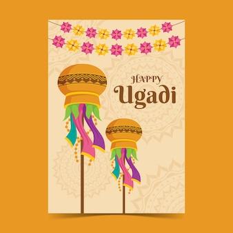 Poster ugadi design piatto