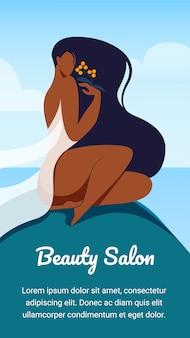 Poster verticale di salone di bellezza. bella donna