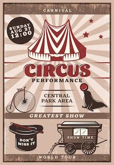 Poster vintage delle prestazioni del circo