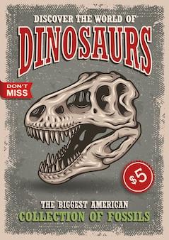 Poster vintage di dinosauri con teschio di tirannosauro con testo, distintivi e struttura del grunge. spettacolo, mostra, parco.