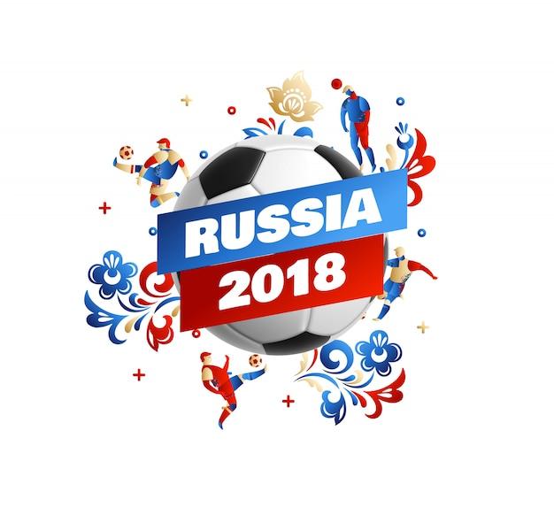 Posto emblema di calcio per il testo 2018