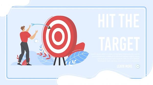 Premi la pagina di destinazione target