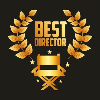 Premio cinematografico