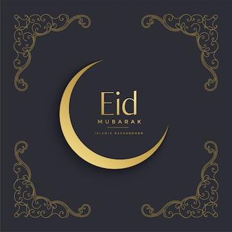 Premium eid festival di mubarak