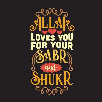 Preventivo musulmano e dicendo bene per il design decorativo