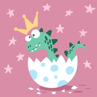 Principessa dino nell'uovo.