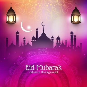 Priorità bassa alla moda di festival islamico astratto di eid mubarak