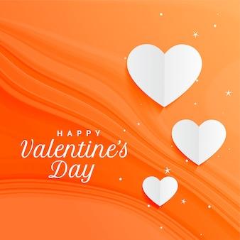 Priorità bassa arancione impressionante dei cuori per il giorno di biglietti di s. valentino