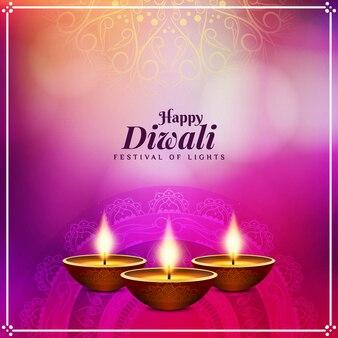 Priorità bassa decorativa di diwali felice alla moda variopinta