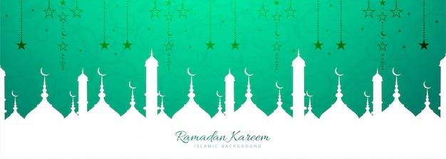 Priorità bassa del modello di bandiera di ramadan kareem