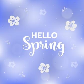 Priorità bassa della sorgente con i fiori. cartolina d'auguri blu di stagione.