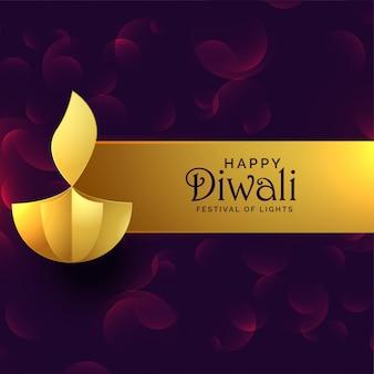 Priorità bassa di disegno creativo di diwali diya dorato alla moda