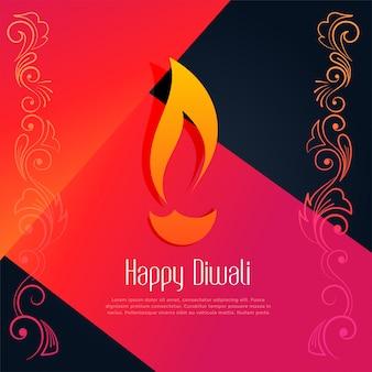 Priorità bassa di disegno creativo di diwali felice astratto