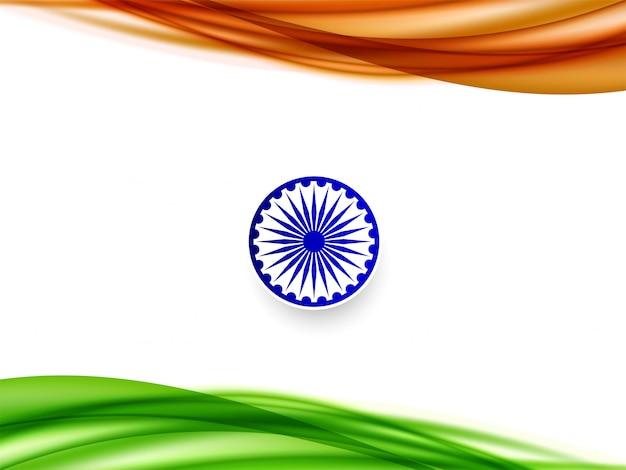 Priorità bassa di disegno di stile dell'onda di tema della bandiera indiana