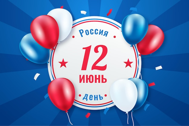 Priorità bassa di giorno della russia con coriandoli e palloncini