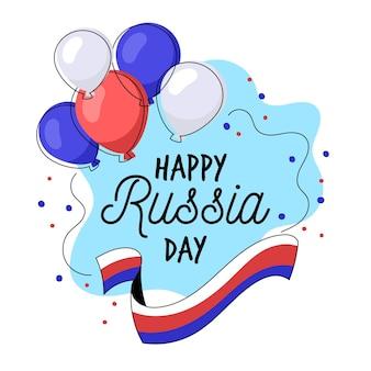 Priorità bassa di giorno della russia con palloncini