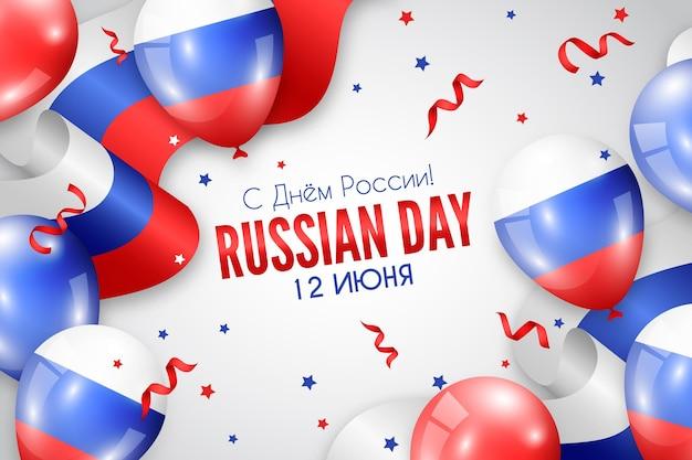 Priorità bassa di giorno realistico della russia
