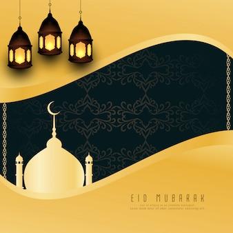 Priorità bassa di saluto di Eid Mubarak astratto