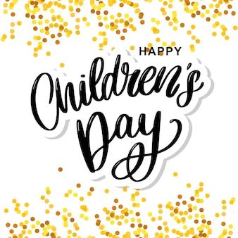 Priorità bassa di vettore di giorno dei bambini. titolo della giornata dei bambini felici. iscrizione del giorno dei bambini felici.