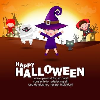 Priorità bassa felice della festa in costume dei bambini di halloween