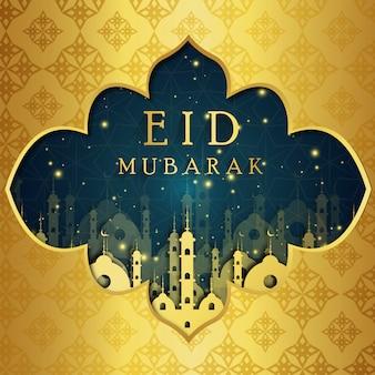 Priorità bassa islamica astratta del ramadan