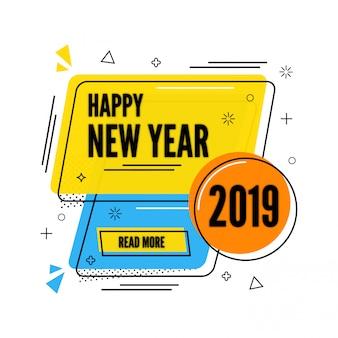 Priorità bassa moderna di nuovo anno variopinto astratto