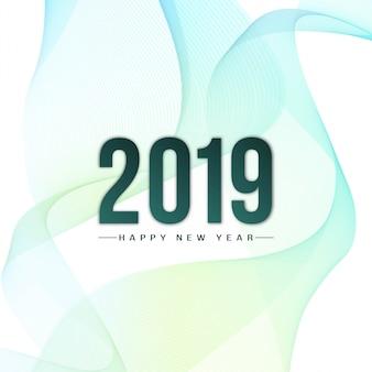 Priorità bassa ondulata di nuovo anno alla moda astratto 2019