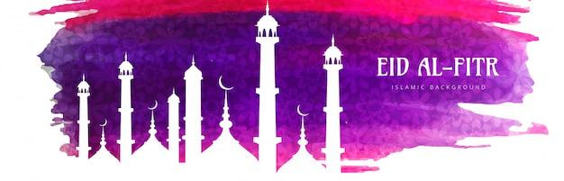 Priorità bassa variopinta della bandiera del modello di ramadan kareem