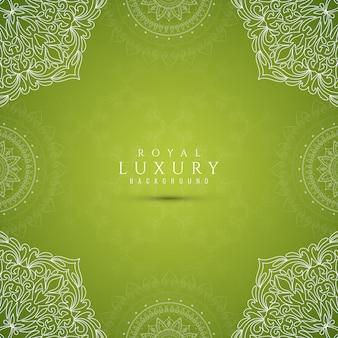 Priorità bassa verde di lusso alla moda astratta