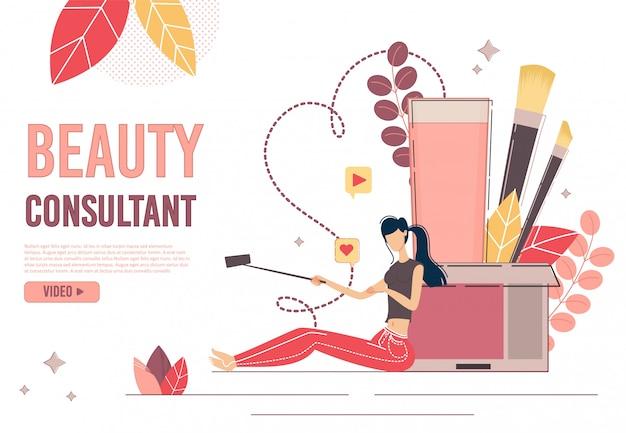 Produzione di landing page di beauty blogger consultant