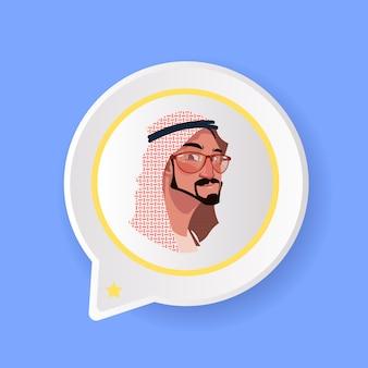 Profilo arabo serio faccia chat supporto bolla maschio emozione avatar uomo fumetto icona ritratto
