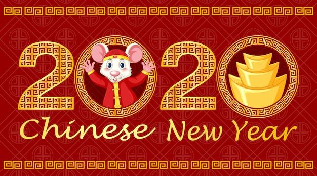 Progettazione del fondo del buon anno con il ratto