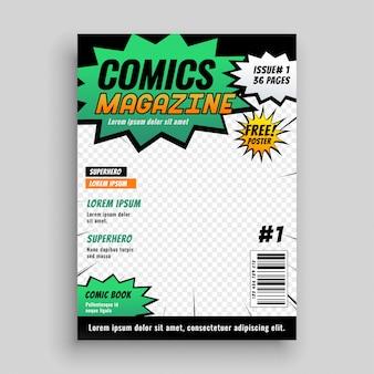 Progettazione del layout della copertina del libro di fumetti