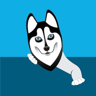 Progettazione del lupo siberiano, grafico dell'illustrazione eps10 di vettore