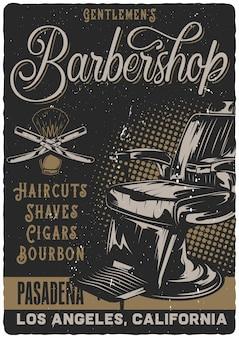 Progettazione del manifesto con l'illustrazione della sedia di parrucchiere