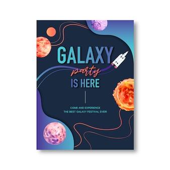 Progettazione del manifesto della galassia con i pianeti, sole, illustrazione dell'acquerello del razzo.