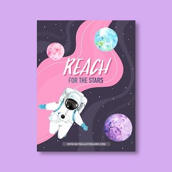 Progettazione del manifesto della galassia con l'astronauta, i pianeti, illustrazione dell'acquerello della terra.