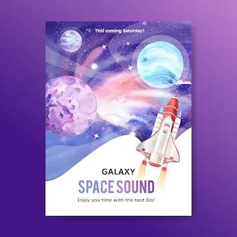 Progettazione del manifesto della galassia con l'illustrazione dell'acquerello del pianeta e dell'universo.