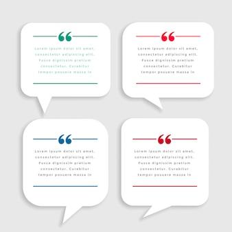 Progettazione del modello del segno di citazione di stile della bolla di chiacchierata bianca