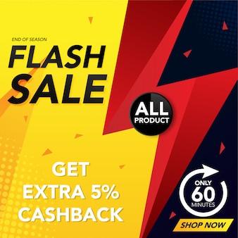 Progettazione del modello di vendita flash banner di vendita