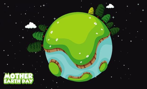 Progettazione dell'illustrazione di giorno di madre terra con molti alberi su terra