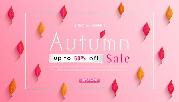 Progettazione dell'insegna di vendite di autunno con le foglie di caduta stagionali variopinte e il fondo di pubblicità di autunno di concetto