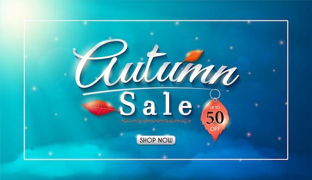 Progettazione dell'insegna di vendite di autunno con le foglie di caduta stagionali variopinte e la pubblicità di autunno di concetto.