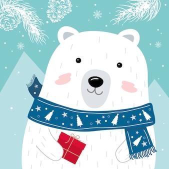 Progettazione della cartolina d'auguri di natale e del nuovo anno dell'orso polare con la sciarpa che tiene il contenitore di regalo rosso