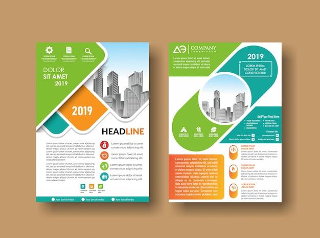 Progettazione della copertura dell'opuscolo del libro di affari del fondo della città