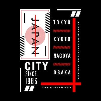 Progettazione della maglietta grafica di tipografia della città del giappone